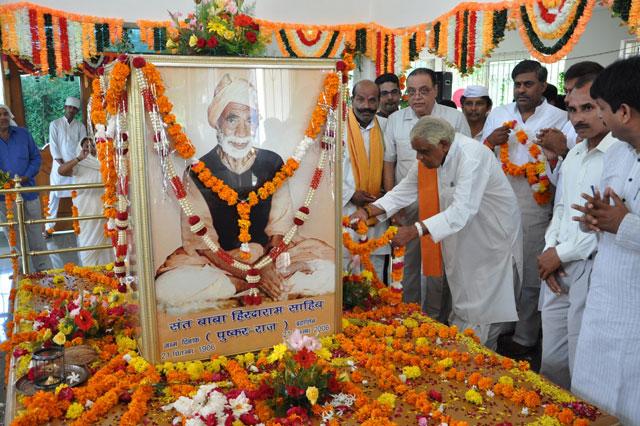 Shri Baba Hirdaram Jayanti Photo Gallery for free download